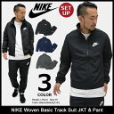 ナイキ NIKE セットアップ メンズ ウーブン ベーシック トラックスーツ ジャケット アンド パンツ(nike Woven Basic T…