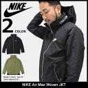 ナイキ NIKE ジャケット メンズ エア マックス ウーブン(nike Air Max Woven JKT ナイロンジャケット ウインドブレーカー JACKE...