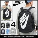 ナイキ NIKE リュック NSW ヘイワード フューチュラ 2.0 バックパック(nike NSW Hayward Futura 2.0 Backpack Bag バ…