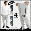 ナイキ NIKE パンツ メンズ 17HO ハイブリッド フリース(nike 17HO Hybrid Fleece Pant ジョガーパンツ スウェットパ…