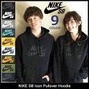 【送料無料】ナイキ NIKE プルオーバー パーカー メンズ SB アイコン SB(nike SB Icon Pullover Hoodie SB フード フーディ トップス P…
