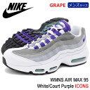 ナイキ NIKE スニーカー メンズ 男性用 ウィメンズ エア マックス 95 White/Court Purple 限定(nike WMNS AIR MAX 95 ICONS GRAPE グレ…