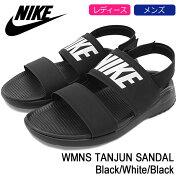 ナイキNIKEサンダルレディース&メンズウィメンズタンジュンサンダルBlack/White/Black(nikeWMNSTANJUNSANDALシャワーサンダルスポーツサンダルWOMENSウーマンズブラック黒LADIESMENS・靴シューズSHOES882694-001)icefiledicefield