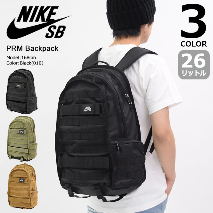 ナイキ NIKE リュック SB PRM バックパック SB(nike SB PRM Backpack SB Bag バッグ