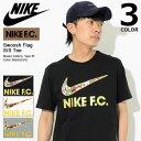 ナイキ NIKE Tシャツ 半袖 メンズ FC スウッシュ フラッグ(nike FC Swoosh Flag S/S Tee スウォッシュ ティーシャツ T-SHIRTS カットソ…