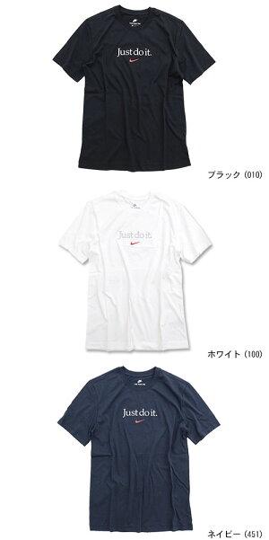 ナイキNIKETシャツ半袖メンズテーブルHBR25(nikeTableHBR25S/STeeティーシャツT-SHIRTSカットソートップスメンズ男性用AA6579)[M便1/1]icefiledicefield