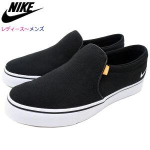 ナイキNIKEスニーカーレディース&メンズコートロイヤルACSLPBlack/White/GumLightBrown(nikeCOURTROYALEACSLPスリッポンスリップオンSlip-OnSlipOnSlipOnブラック黒SNEAKERLADIESMENS・靴シューズSHOESスニーカCD5460-001)