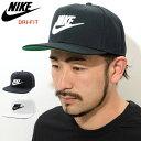 ナイキ NIKE キャップ メンズ フューチュラ プロ スナップバックキャップ ( nike Futura Pro Snapback Cap DRI-FIT 帽子 メンズ 男性用 891284 )