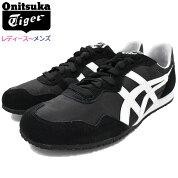 オニツカタイガーOnitsukaTigerスニーカーレディース&メンズセラーノBlack/White(OnitsukaTigerSERRANOブラック黒SNEAKERLADIESMENS・靴シューズSHOESD109L-9001TH109L-9001)icefiledicefield