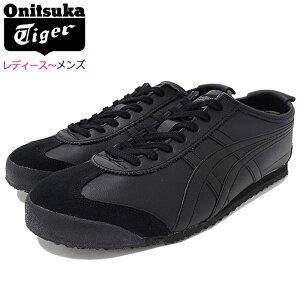 オニツカタイガーOnitsukaTigerスニーカーレディース&メンズメキシコ66Black/Black(OnitsukaTigerMEXICO66ブラック黒SNEAKERLADIESMENS・靴シューズSHOESD4J2L-9090TH4J2L-9090)icefiledicefield