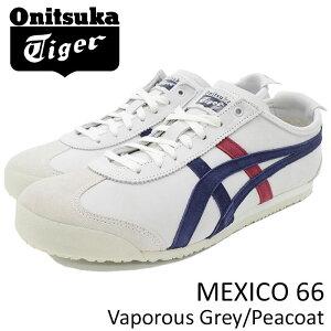 オニツカタイガーOnitsukaTigerスニーカーレディース&メンズメキシコ66VaporousGrey/Peacoat(OnitsukaTigerMEXICO66オフホワイトSNEAKERLADIESMENS・靴シューズSHOESD832L-9058)icefiledicefield
