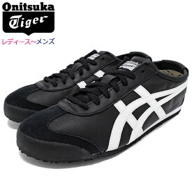 オニツカタイガー Onitsuka Tiger スニーカー レディース & メンズ メキシコ 66 Black/White ( Onitsuka Tiger MEXICO 66 ブラック 黒 SNEAKER LADIES MENS・靴 シューズ SHOES DL408-9001 )