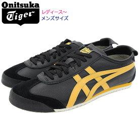 オニツカタイガー Onitsuka Tiger スニーカー レディース & メンズ メキシコ 66 Black/Honey Gold ( Onitsuka Tiger MEXICO 66 ブラック 黒 SNEAKER LADIES MENS・靴 シューズ SHOES 1183A201-001 )
