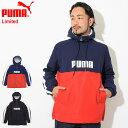 プーマ PUMA ジャケット メンズ レトロ ハーフ ジップ ウーブン 限定(PUMA Retro Half Zip Woven JKT Limited ビッグシルエット オーバーサイズ プルオーバー JACKET JAKET アウター ジャンパー・ブルゾン メンズ 男性用 577525)