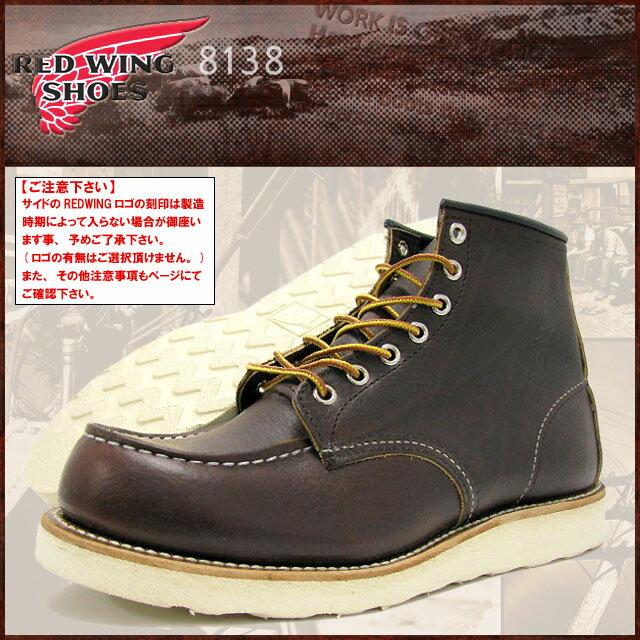 レッドウィング RED WING 8138 6インチ モカシン トゥ ブーツ ダークブラウン レザー MADE IN USA アイリッシュセッター メンズ (red wing REDWING レッド ウィング ウイング BOOTS boots レッドウイング レッド・ウィング ワーク ブーツ 靴・ブーツ)