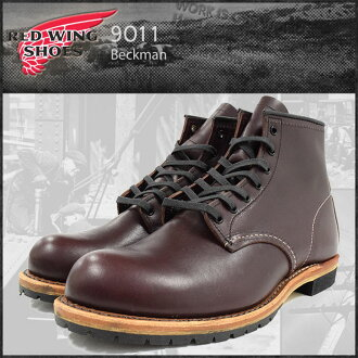 9011 6 inches of red wing RED WING round toe boots dark brown leather MADE IN USA Beckman Instruments men (male men's )(red wing REDWING red wing wing BOOTS boots redwing red wing work boots shoes, boots)
