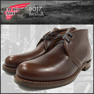 Redwing RED WING 9017 chukka boots brown leather MADE IN USA Beckman men (men for men) (red wing REDWING Red Wing wing CHUKKA BOOTS boots Red Wing Red-Wing work boots shoes & boots) ice filed icefield