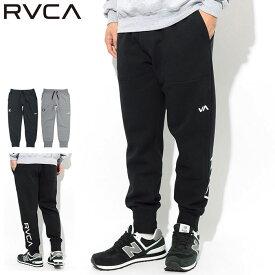 ルーカ RVCA パンツ メンズ サイドライン スウェットパンツ ( RVCA Sideline Sweat Pant スエットパンツ ボトムス メンズ 男性用 AJ042-726 ) ice field icefield