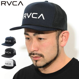 ルーカ RVCA キャップ ルーカ フォーミー トラッカーキャップ ( RVCA RVCA Foamy Trucker Cap メッシュキャップ スナップバック 帽子 メンズ レディース ユニセックス 男女兼用 BA041-923 BA041-912 )