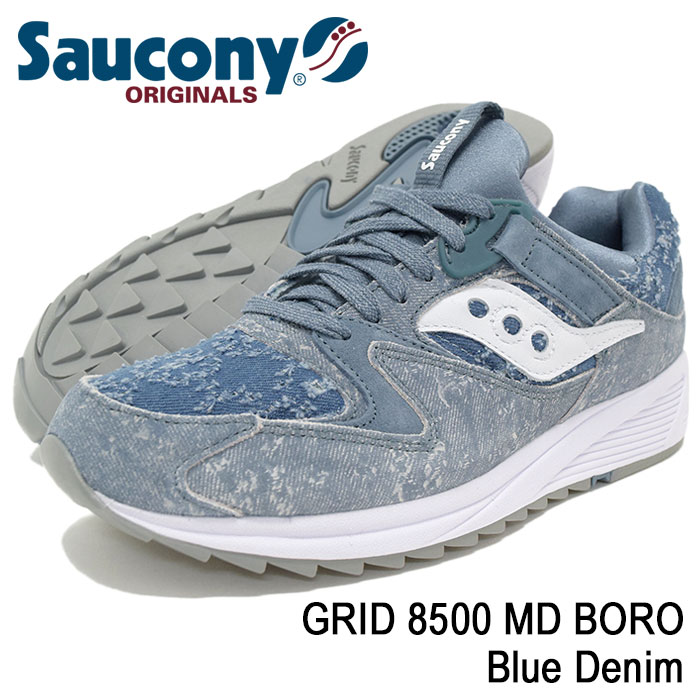 サッカニー Saucony スニーカー メンズ 男性用 グリッド 8500 MD BORO Blue Denim(SAUCONY S70343-1 GRID 8500 MD BORO ローカット SNEAKER MENS・靴 シューズ SHOES) ice filed icefield