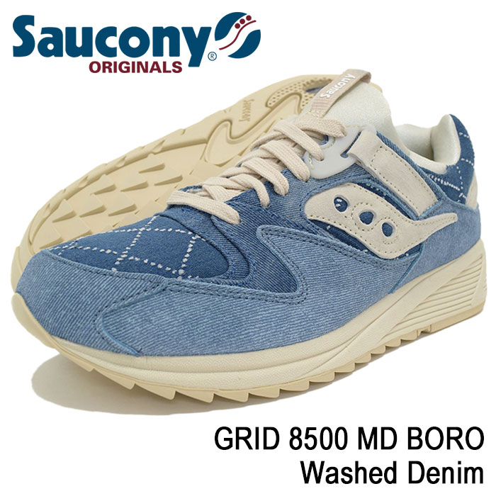 サッカニー Saucony スニーカー メンズ 男性用 グリッド 8500 MD BORO Washed Denim(SAUCONY S70343-2 GRID 8500 MD BORO ローカット SNEAKER MENS・靴 シューズ SHOES)