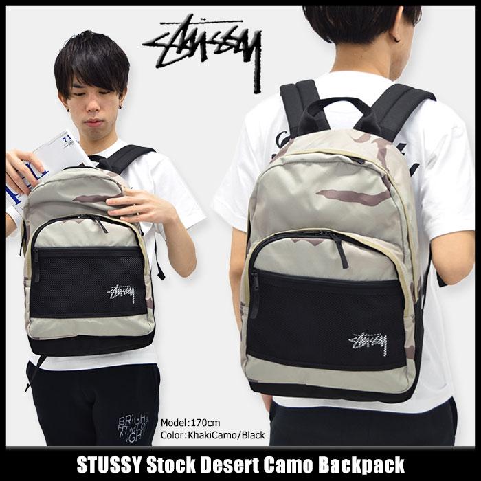 ステューシー STUSSY リュック Stock Desert Camo(stussy backpack バックパック Daypack デイパック Bag バッグ カモ 迷彩 普段使い 通勤 通学 旅行 メンズ レディース ユニセックス 男女兼用 133019 USAモデル 正規 品 ストゥーシー スチューシー 小物)