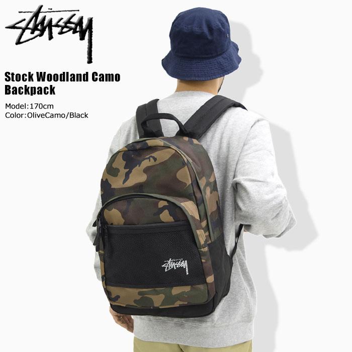 ステューシー STUSSY リュック Stock Woodland Camo(stussy backpack バックパック Daypack デイパック Bag バッグ 普段使い 通勤 通学 旅行 メンズ レディース ユニセックス 男女兼用 133018 ストゥーシー スチューシー 小物)