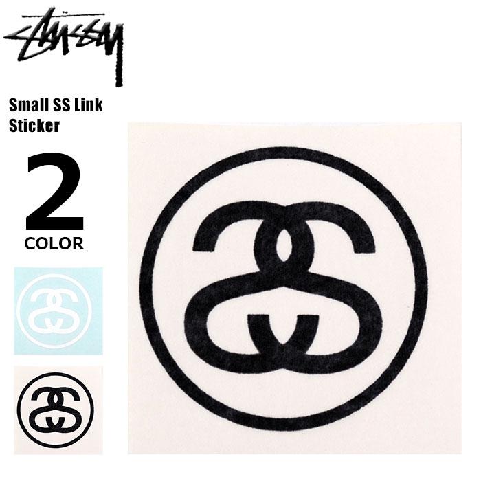 ステューシー STUSSY ステッカー Small SS Link(stussy sticker シール メンズ・男性用 137370 USAモデル 正規 品 ストゥーシー スチューシー 小物)[M便 1/5] ice filed icefield