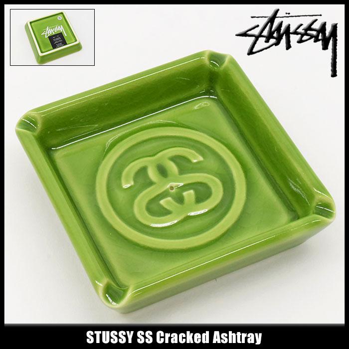 ステューシー STUSSY 灰皿 SS Cracked(stussy ashtray アシュトレイ アッシュトレイ アシュトレー 喫煙具 メンズ・男性用 138607 USAモデル 正規 品 ストゥーシー スチューシー 小物)
