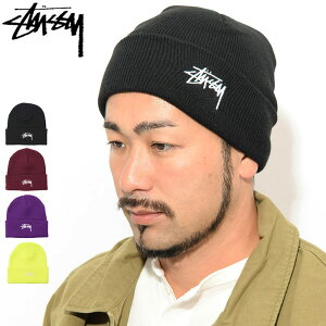 ステューシーSTUSSYニット帽FA19StockCuff(stussybeanieビーニー帽子ニットキャップメンズ・男性用132935USAモデル正規品ストゥーシースチューシー)icefiledicefield