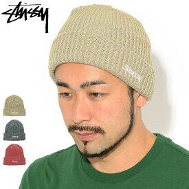 ステューシー STUSSY ニット帽 2 Tone Knit Short ( stussy beanie ビーニー 帽子 ニットキャップ メンズ・男性用 132987 USAモデル 正規 品 ストゥーシー スチューシー )[M便 1/1] ice field icefield