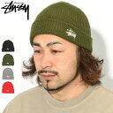 ステューシー STUSSY ニット帽 Basic Cuff ( stussy beanie ビーニー 帽子 ニットキャップ メンズ・男性用 132958 132…