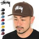 ステューシー STUSSY キャップ 帽子 Stock Snapback Cap ( ベースボールキャップ スナップバック メンズ・男性用 131950 USAモデル 正…