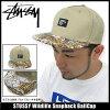 野生动物业绩回升帽,STUSSY STUSSY (stussy 帽帽男女男式帽子 bousi 131223 Steacy) 提起冰原的冰