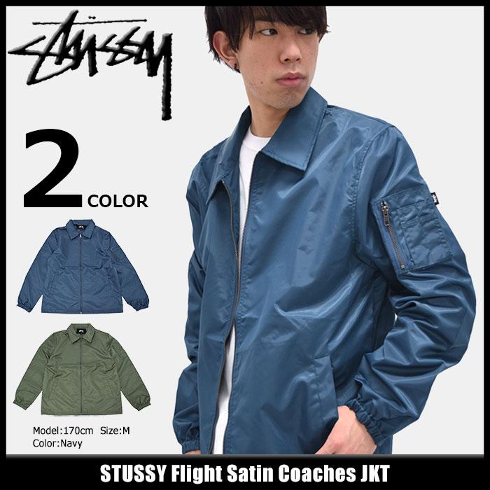 ステューシー STUSSY ジャケット メンズ Flight Satin Coaches(stussy JKT ナイロンジャケット コーチジャケット JACKET JAKET アウター コーチ ジャンパー・ブルゾン メンズ・男性用 115331 USAモデル 正規 品 ストゥーシー スチューシー)