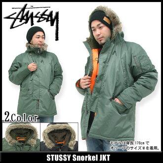 Stussy STUSSY 浮潜夹克 (stussy 夹克 JKT 武夷山外跳线 / 束腰女 Stussy 男装,男人的 0150144 Steacy) 提起冰原的冰