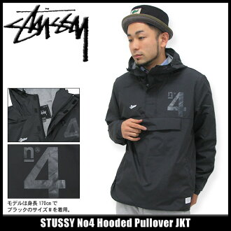 ice field | Rakuten Global Market: Stussy STUSSY No4 Hooded ...