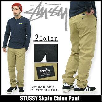 suteyushi STUSSY Skate Chino裤子(供stussy pant卡其色系短裤人、男性使用的116156朱熹)ice filed icefield