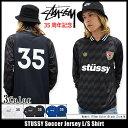 ステューシー STUSSY シャツ 長袖 メンズ Soccer Jersey(stussy shirt サッカーシャツ ゲームシャツ Vネック トップス メンズ・男性用 114814 Stussy s