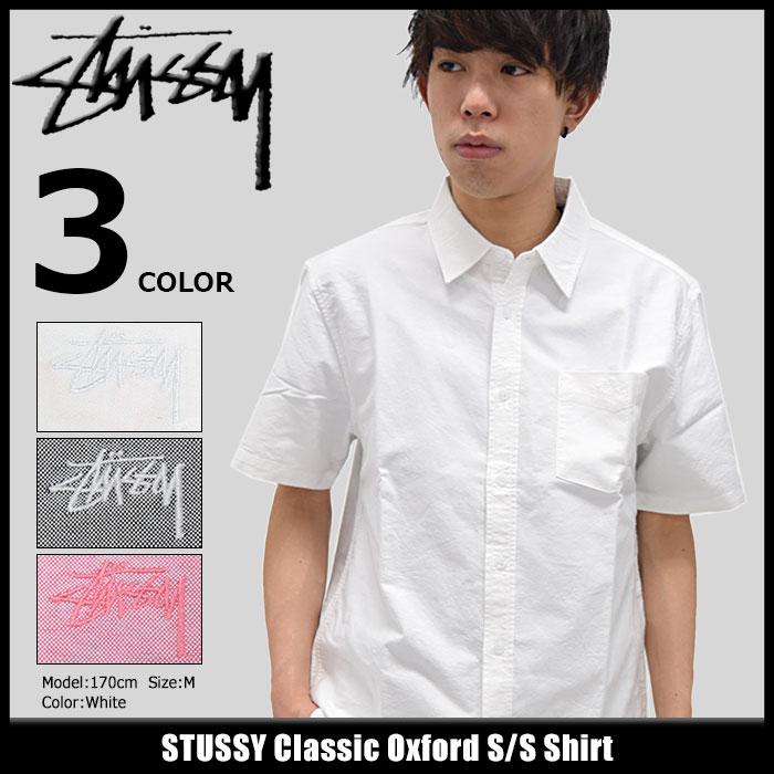 ステューシー STUSSY シャツ 半袖 メンズ Classic Oxford(stussy shirt オックスフォードシャツ カジュアルシャツ トップス メンズ・男性用 111908 USAモデル 正規 品 ストゥーシー スチューシー) ice filed icefield
