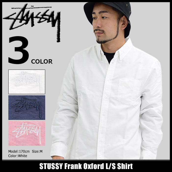 ステューシー STUSSY シャツ 長袖 メンズ Frank Oxford(stussy shirt ボタンダウンシャツ カジュアルシャツ トップス メンズ・男性用 111939 USAモデル 正規 品 ストゥーシー スチューシー) ice filed icefield