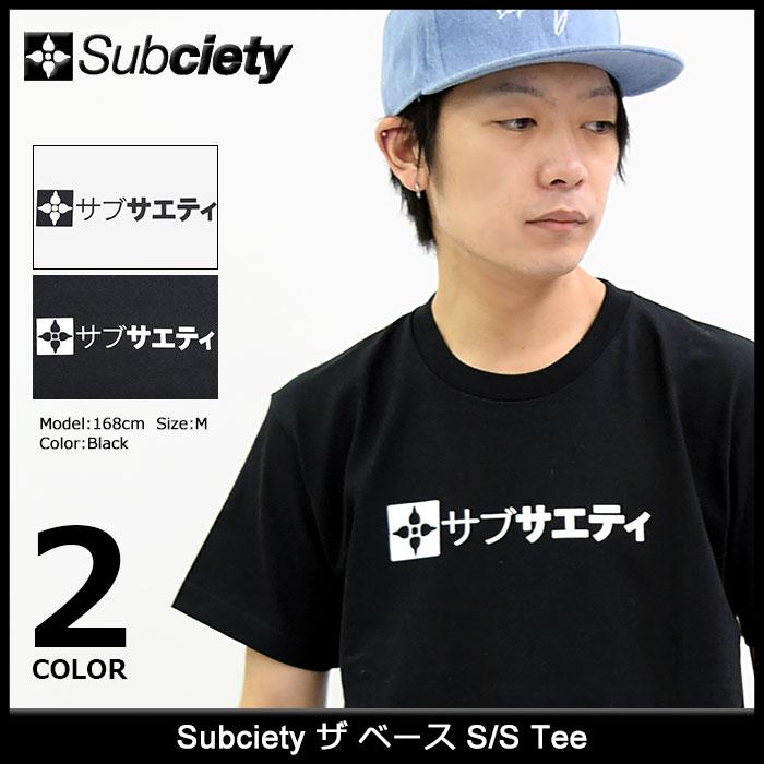 サブサエティ Subciety Tシャツ 半袖 メンズ ザ ベース(subciety サブサエティー ザ ベース S/S Tee ティーシャツ T-SHIRTS カットソー トップス 104-40228)[M便 1/1]