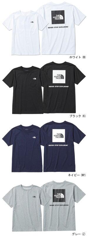 【送料無料】ザノースフェイスTHENORTHFACETシャツ半袖メンズバックスクエアロゴ(thenorthfaceBackSquareLogoS/STee2021春夏ティーシャツT-SHIRTSカットソートップスメンズMENSNT32144ザ・ノース・フェイスTHE・NORTHFACE)[M便1/1]