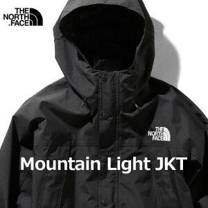ザノースフェイスTHENORTHFACEジャケットメンズマウンテンライト(MountainLightJKT2021春夏ナイロンジャケットJACKETHOODYパーカーマウンテンパーカーマンパーゴアテックスGORE-TEXNP11834ザ・ノース・フェイスTHE・NORTHFACE)