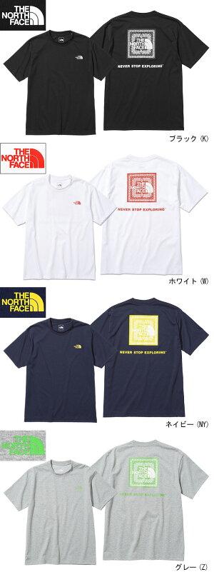【5/26入荷予定】【送料無料】ザノースフェイスTHENORTHFACETシャツ半袖メンズバンダナスクエアロゴ(BandanaSquareLogoS/STee2021春夏ティーシャツT-SHIRTSカットソートップスメンズMENSNT32108ザ・ノース・フェイスTHE・NORTHFACE)[M便1/1]