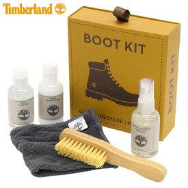 ティンバーランド Timberland 純正 ケア用品 ブーツ キット ( timberland A1HGT Boot Kit ブラシ タオル クリーナー コンディショナー 撥水スプレー お手入れ シューケア メンズ レディース MENS LADIES 靴 シューズ ブーツ )