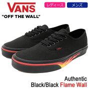 バンズVANSスニーカーレディース&メンズオーセンティックBlack/Blackフレイムウォール(vansVN-0A38EMQ8QAuthenticFlameWallローカットブラック黒SNEAKERLADIESMENS・靴シューズSHOESヴァンズ)icefiledicefield
