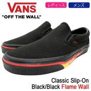 バンズVANSスニーカーレディース&メンズクラシックスリッポンBlack/Blackフレイムウォール(vansVN-0A38F7Q8QClassicSlip-OnFlameWallスリップオンSlipOnローカットブラック黒SNEAKERLADIESMENS・靴シューズSHOESヴァンズ)icefiledicefield