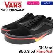 バンズVANSスニーカーレディース&メンズオールドスクールBlack/Blackフレイムウォール(vansVN-0A38G1Q8QOldSkoolFlameWallローカットブラック黒SNEAKERLADIESMENS・靴シューズSHOESヴァンズ)icefiledicefield