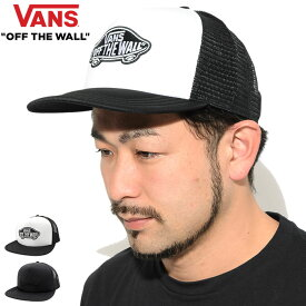 バンズ VANS キャップ クラシック パッチ トラッカーキャップ ( vans Classic Patch Trucker Cap スナップバック メッシュキャップ 帽子 メンズ レディース ユニセックス 男女兼用 VN000H2VYB2 VN000H2VBLK ヴァンズ )